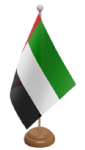 United Arab Emirates Desk / Table Flag with wooden stand and base
